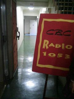 25.新栄音楽之穴 公開録音 in CBC第一スタジオ_e0013944_0384311.jpg