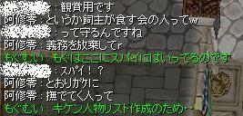 f0055549_1662977.jpg