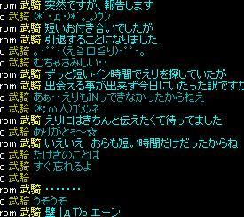 d0115351_9251021.jpg