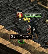 f0016964_19997.jpg