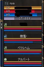 f0031969_3511226.jpg