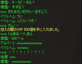 f0031969_3514533.jpg