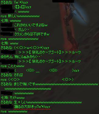 f0031969_3535891.jpg