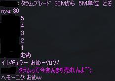 f0031969_3561463.jpg