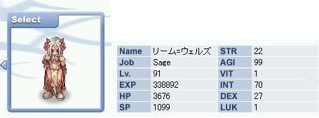 b0079574_19332530.jpg