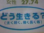 e0047488_0205418.jpg