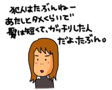 a0093189_19311326.jpg
