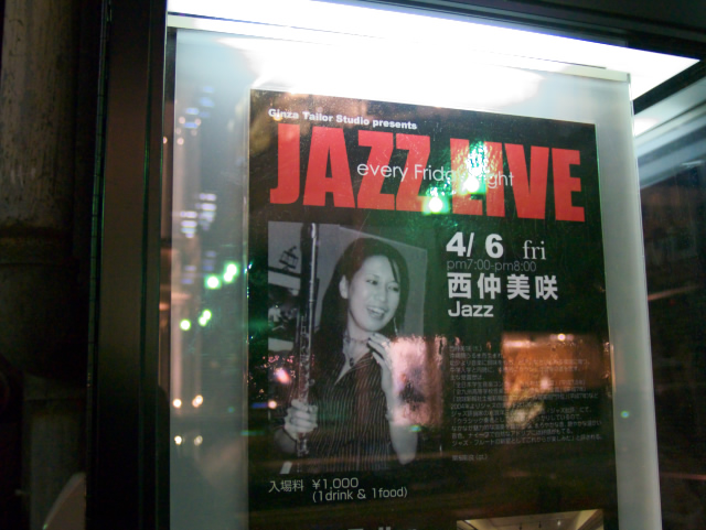 金曜日の夜はジャズ・ライブ_f0024992_955980.jpg