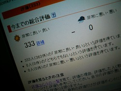 f0080598_2481681.jpg