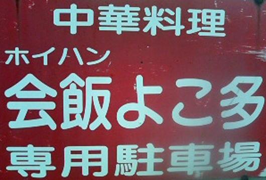b0055202_0505953.jpg