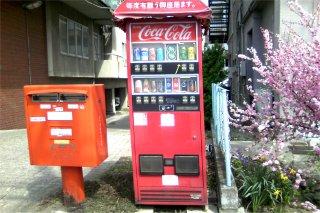 懐かしい自動販売機_a0003909_8503181.jpg