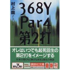 f0117111_2135429.jpg