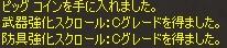 b0062614_1465721.jpg