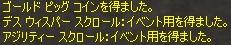 b0062614_148318.jpg