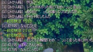 d0084319_1332376.jpg