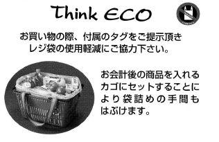 f0100920_19504380.jpg