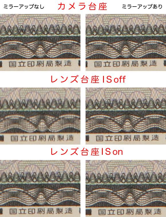 f0077521_1654309.jpg