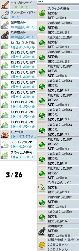 c0055827_1637851.jpg