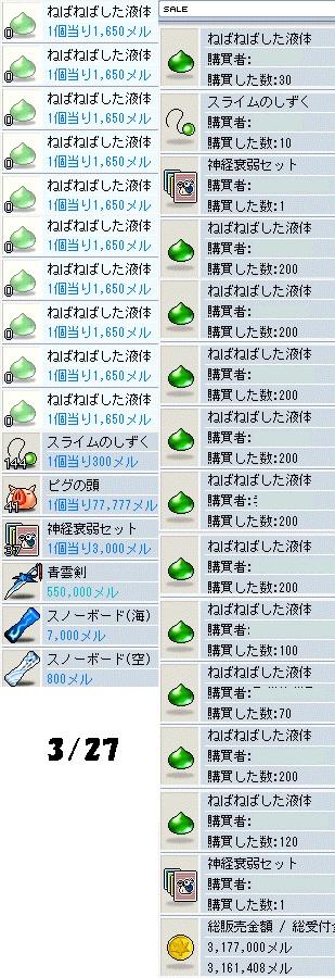 c0055827_16382949.jpg