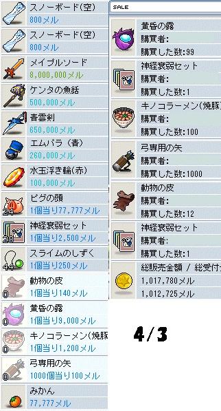 c0055827_16433576.jpg