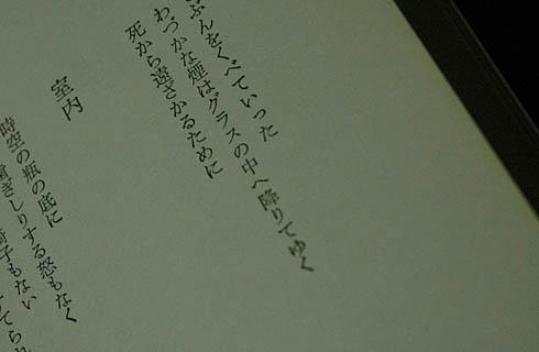 c0066827_18575073.jpg