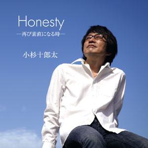 人気声優、小杉十郎太の1stオリジナル・アルバムが誕生!_e0025035_23124567.jpg