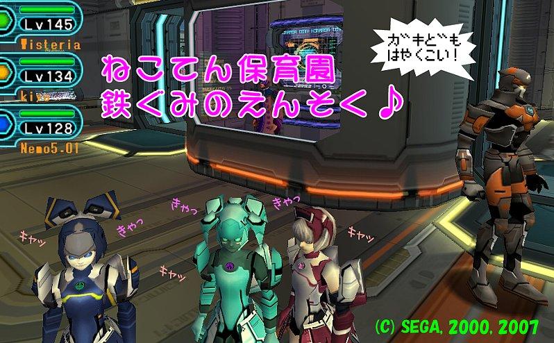 d0044037_16342011.jpg