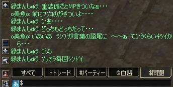 c0113442_16495931.jpg