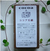 大阪みてな帖 雑貨と喫茶とエトセトラ に掲載して頂いてます_a0043747_1512942.jpg