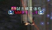 d0080448_930077.jpg