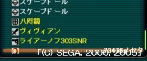c0025164_0514341.jpg