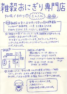 c0028664_23255096.jpg