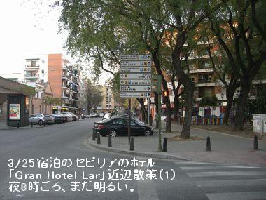 a0052666_21475741.jpg