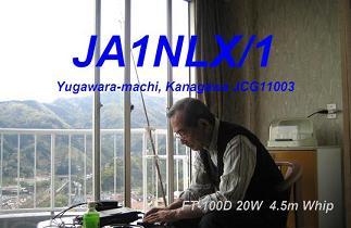 f0043768_17573566.jpg