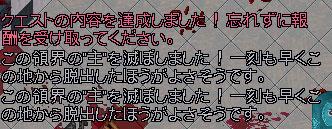 b0022669_2010069.jpg