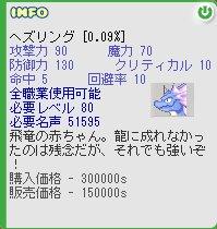 b0069074_1553241.jpg