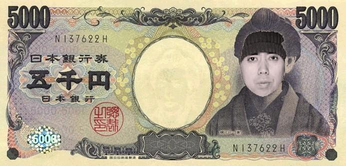 MONEY GENERATOR_f0011179_902088.jpg