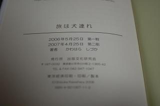 f0032184_20142788.jpg