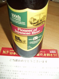 b0076085_7523518.jpg
