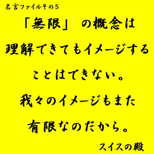 b0038588_17393764.jpg