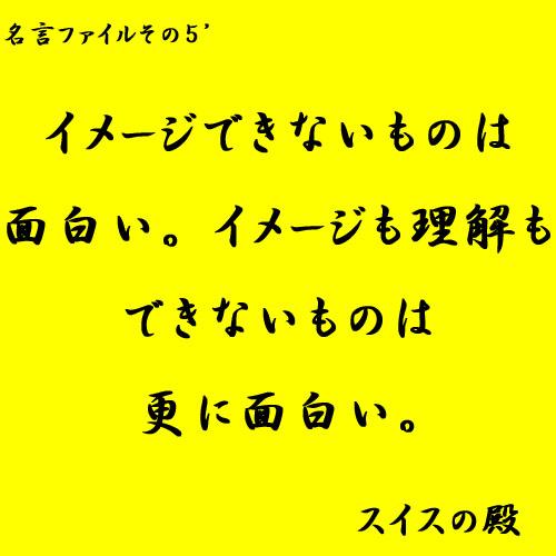 b0038588_1821342.jpg