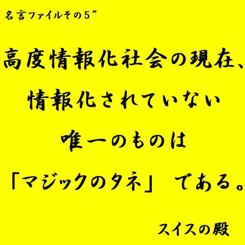 b0038588_1824516.jpg