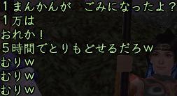b0052588_2033236.jpg