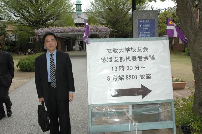 孫新・中国社会科学院日本研究所副所長兼書記 立教大学校友会出席のため来日_d0027795_1464475.jpg