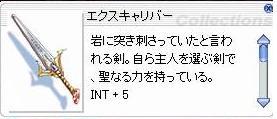e0117101_19341275.jpg