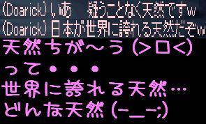f0072010_15111617.jpg