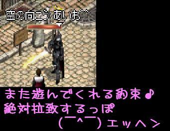 f0072010_1522093.jpg