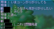 f0084010_2128074.jpg