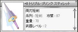d0119414_1716384.jpg
