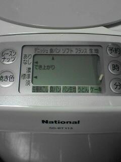 b0093515_733348.jpg